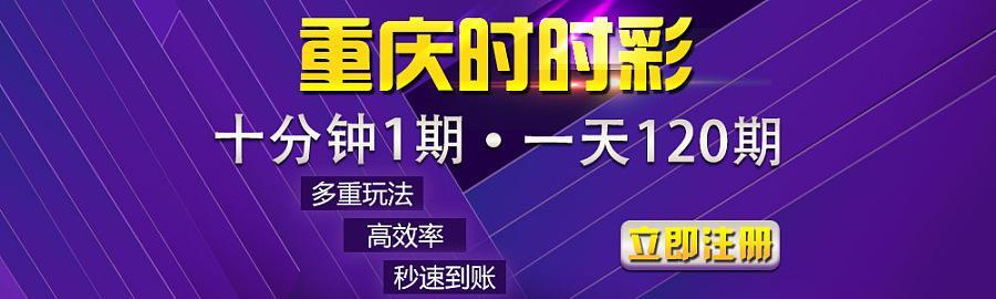 重庆时时彩是不是骗子?时时彩可以赚钱吗?