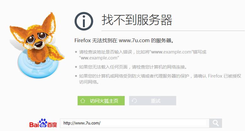 7U分享网是不是骗子跑路了?7U官方群为什么解散了?