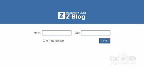 wordpress主题和zblog哪个好?wordpress和zblog的比较。
