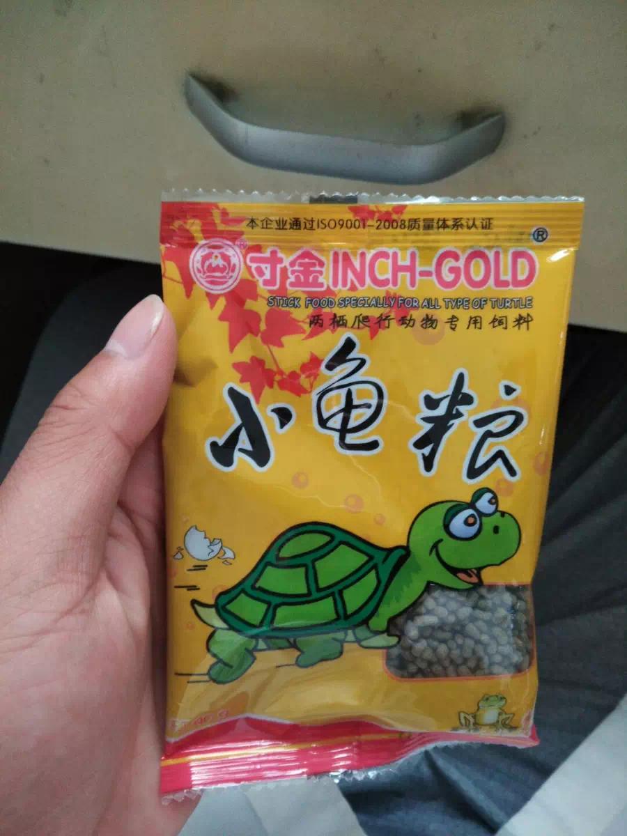 寸金龟粮怎么样?寸金龟粮可以长期喂乌龟吗?