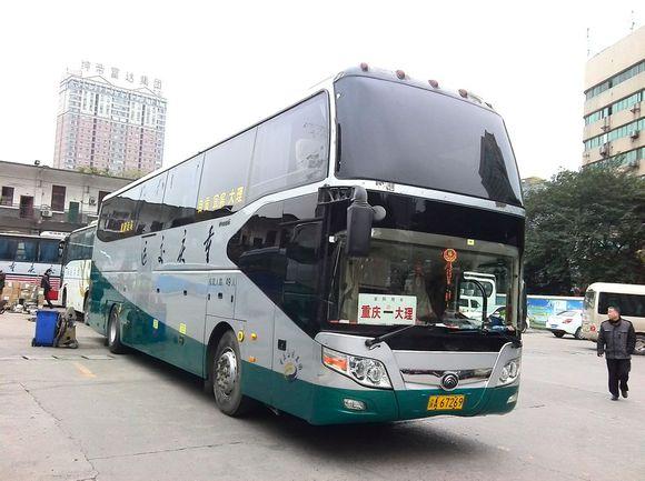 重庆龙头寺汽车站电话,重庆各大汽车站综合咨询电话,重庆万盛经开区客运中心电话分别是多少?