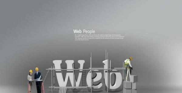 做一个网站能赚钱吗?做网站为了什么?怎么才能做好一个网站?