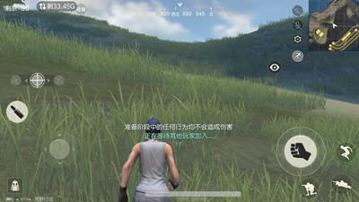 网易游戏《荒野行动》好玩吗?和吃鸡游戏《绝地求生大逃杀》比较哪个好玩?