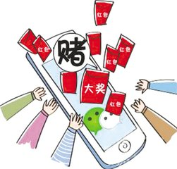 微信群怎么发红包赌博?5包、开挂、埋雷听过吗?