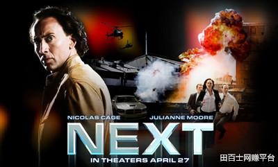 尼古拉斯凯奇主演美国精彩电影《预见未来》到赌场逢赌必赢!