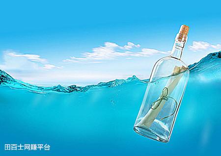 手机赚钱QQ/微信漂流瓶营销推广拉粉丝赚钱