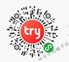 微信小程序【trytry试用】1分钱领取韩束面膜