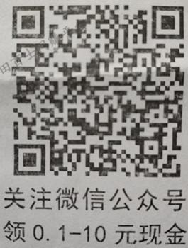 再次收到trytry试用微信小程序的免费包邮试用面膜