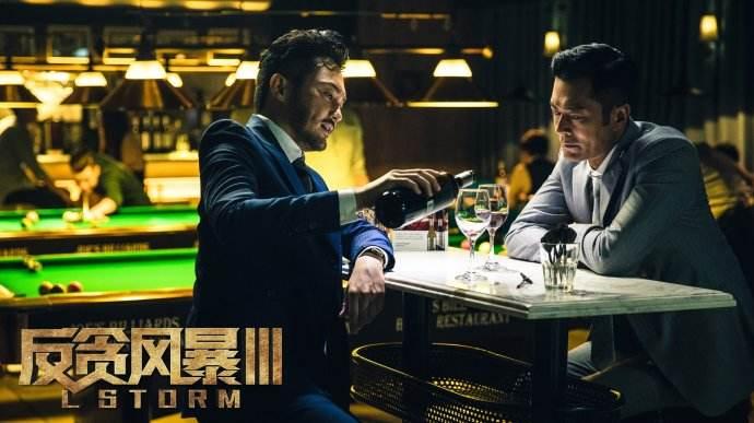 电影《反贪风暴3》,号称电影版人民的名义百度云在线观看