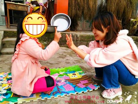 一名特教老师的幸福与乐趣(一) 教学札记
