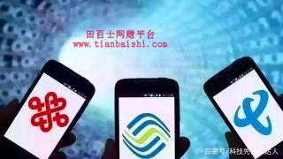 吐槽:重庆移动分公司宽带业务强制消费
