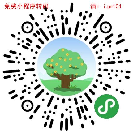 网上免费浇水种树领水果吃的软件是什么?