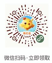 小鸡世界:玩养鸡升级合成类游戏领红包!