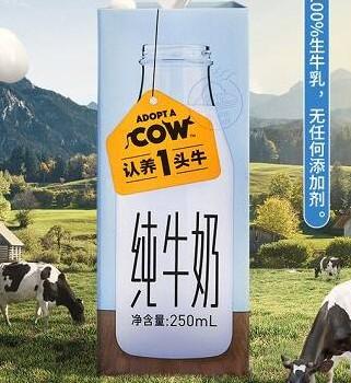支付宝AR红包:认养一头牛,秒到支付宝!
