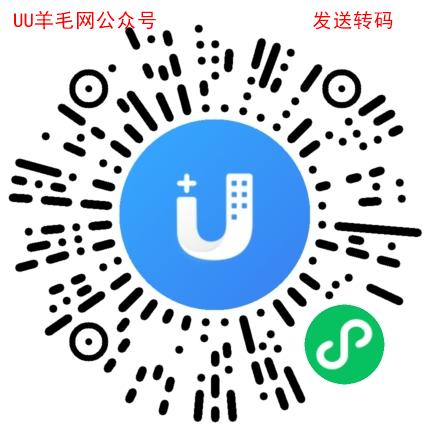 小程序龙湖U享家:浏览15秒楼盘免费领红包!