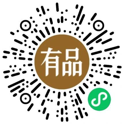 微信小程序小米有品:新用户1元购买一件包邮商品活动