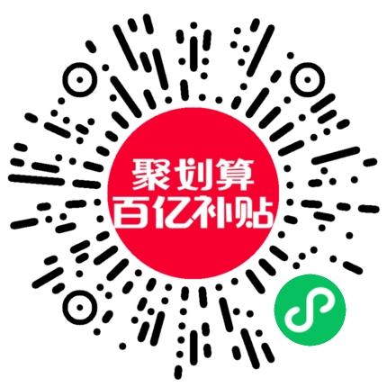 微信小程序免费领0.3元红包,需添加企业微信