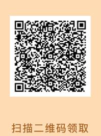 1617626217472_副本.jpg