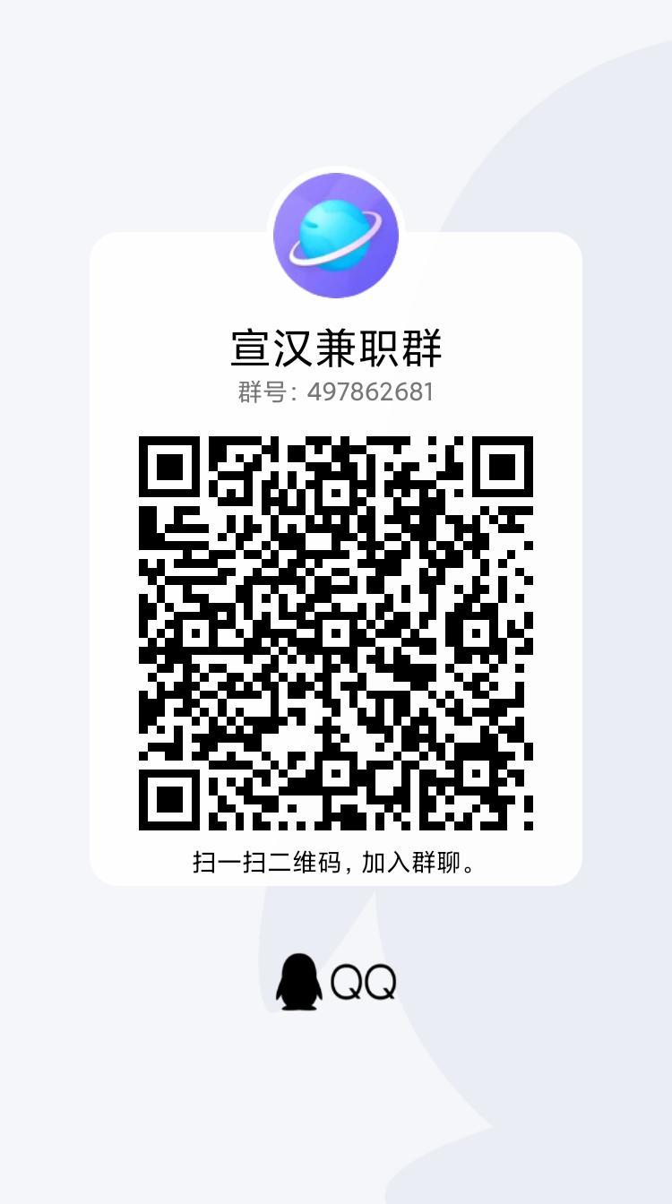 QQ图片20210630180052.jpg